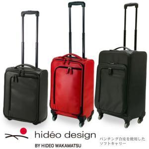 ソフトキャリーケース Mサイズ 23L 海外旅行 出張 (1〜2泊) ギフト プレゼント ラッピング 送料無料|ishikawatrunk