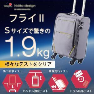 スーツケース Sサイズ 小型 超軽量 おしゃれ TSAロック キャリーケース キャリーバッグ 大容量(1〜3泊)送料無料|ishikawatrunk