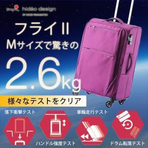 スーツケース Mサイズ 中型 超軽量 おしゃれ TSAロック キャリーケース キャリーバッグ 大容量(3〜5泊) 送料無料|ishikawatrunk