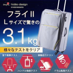 スーツケース Lサイズ 大型 超軽量 おしゃれ TSAロック キャリーケース キャリーバッグ 大容量(5〜7泊)送料無料|ishikawatrunk