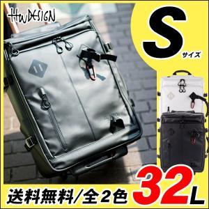 キャリーバッグ キャリーケース 機内持ち込み ソフト おしゃれ 軽量 Sサイズ 防水 スーツケース(1〜3泊)送料無料|ishikawatrunk
