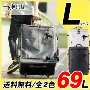 キャリーバッグ キャリーケース ソフト おしゃれ 軽量 Mサイズ 防水 スーツケース(5〜7泊)送料無料|ishikawatrunk