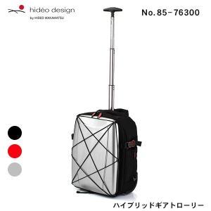 キャリーバッグ キャリーケース 機内持ち込み おしゃれ 軽量 Sサイズ スーツケース(1〜2泊)送料無料|ishikawatrunk
