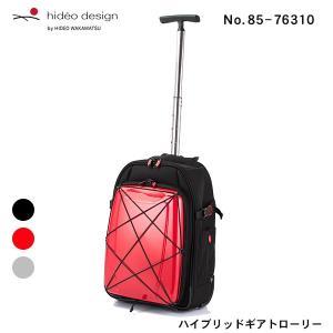 キャリーバッグ キャリーケース 機内持ち込み おしゃれ 軽量 Sサイズ スーツケース(1〜3泊)送料無料|ishikawatrunk