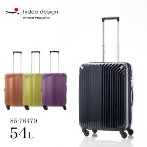 スーツケース  軽量 中型 Mサイズ タフファスナー おしゃれ TSAロック キャリー ケース バッグ(3〜5泊)送料無料|ishikawatrunk