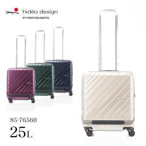 スーツケース 機内持込 フロントオープン コインロッカー 軽量 小型 Sサイズ おしゃれ TSAロック キャリー ケース バッグ(1〜2泊)送料無料|ishikawatrunk