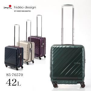 スーツケース 機内持込 フロントオープン 軽量 小型 Sサイズ おしゃれ TSAロック キャリー ケース バッグ(1〜3泊)送料無料|ishikawatrunk