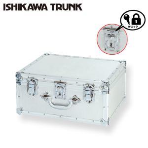 ジュラルミンケース アルミケース 業務用 大型 現金輸送用 書類 ビジネス用 保管用 収納用 輸送用 汎用 カメラケース A型 送料無料|ishikawatrunk