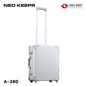 スーツケース アルミ 小型 機内持込 Sサイズ TSAロック キャリー ケース (1〜3泊)送料無料|ishikawatrunk