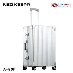 スーツケース アルミ 中型 Mサイズ TSAロック キャリー ケース (3〜5泊)送料無料|ishikawatrunk