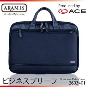 ビジネスバッグ 軽量 メンズ ACE ブランド ナイロン ブリーフケース ギフト プレゼント ラッピング 送料無料|ishikawatrunk