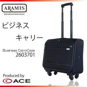 スーツケース 機内持ち込み ACE 軽量 小型 Sサイズ おしゃれ キャリーケース キャリーバッグ 送料無料|ishikawatrunk