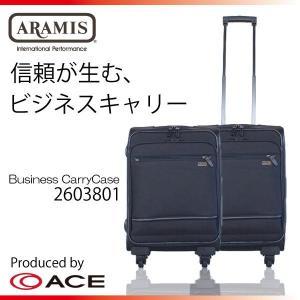 スーツケース 機内持ち込み ACE 軽量 小型 Sサイズ おしゃれ キャリーケース キャリーバッグ 送料無料 代引き手数料|ishikawatrunk