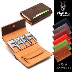 財布 三つ折 メンズ レディース レザー 本革 ギフト プレゼント ラッピング 送料無料|ishikawatrunk