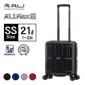 スーツケース Sサイズ ファスナー 小型 超軽量 おしゃれ TSAロック キャリーケース キャリーバッグ (1〜2泊)送料無料|ishikawatrunk
