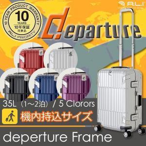 スーツケース 機内持ち込み 軽量 小型 Sサイズ おしゃれ TSAロック キャリーケース キャリーバッグ(1〜2泊)送料無料 ishikawatrunk