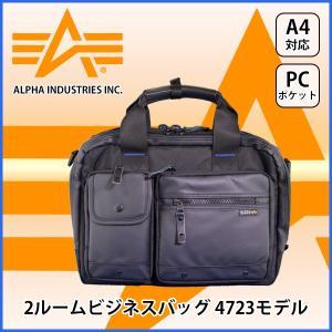 アルファ バッグ ビジネス ショルダー 軽量 メンズ ナイロン ALPHA INDUSTRIES ギフト プレゼント ラッピング 送料無料|ishikawatrunk
