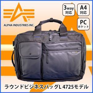 アルファ バッグ ビジネス 3way ショルダー リュック 軽量 メンズ ナイロン ALPHA INDUSTRIES ギフト プレゼント ラッピング 送料無料|ishikawatrunk
