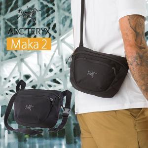 アークテリクス MAKA2 マカ2 ウエストバッグ メンズ arc'teryx ギフト プレゼント ラッピング 送料無料 ishikawatrunk