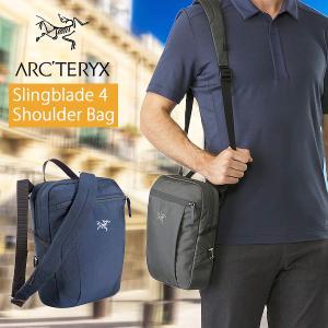 アークテリクス Slingblade4 Shoulder Bag スリングブレード4 ショルダーバッグ メンズ arc'teryx ギフト プレゼント ラッピング 送料無料|ishikawatrunk