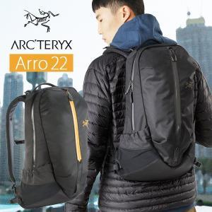 アークテリクス リュック アロー22 バックパック メンズ ARC'TERYX ARRO22 ギフト プレゼント ラッピング 送料無料|ishikawatrunk