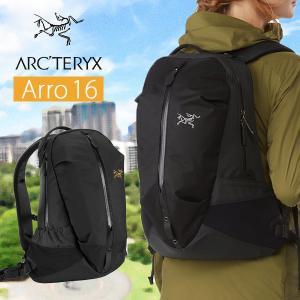 アークテリクス リュック アロー16 バックパック メンズ ARC'TERYX ARRO16 ギフト プレゼント ラッピング 送料無料|ishikawatrunk