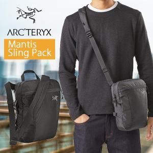 アークテリクス Mantis Sling Pack マンティス スリングパック ショルダーバッグ メンズ arc'teryx ギフト プレゼント ラッピング 送料無料|ishikawatrunk