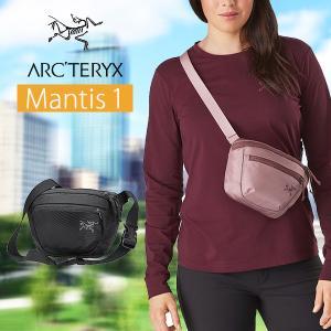 アークテリクス Mantis1 マンティス1 ウエストバッグ メンズ arc'teryx ギフト プレゼント ラッピング 送料無料|ishikawatrunk
