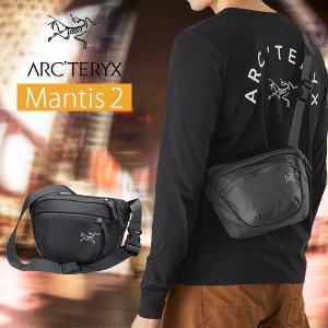 アークテリクス Mantis2 マンティス2 ウエストバッグ メンズ arc'teryx ギフト プレゼント ラッピング 送料無料|ishikawatrunk