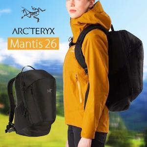 アークテリクス リュック マンティス26 バックパック メンズ ARC'TERYX MANTIS ギフト プレゼント ラッピング 送料無料|ishikawatrunk