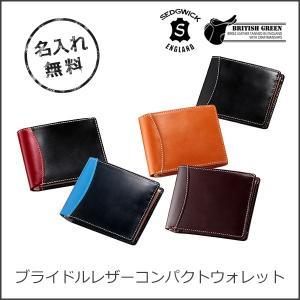 財布 メンズ 二つ折り 本革 ブライドルレザー 名入れ無料 ギフト プレゼント ラッピング 送料無料|ishikawatrunk