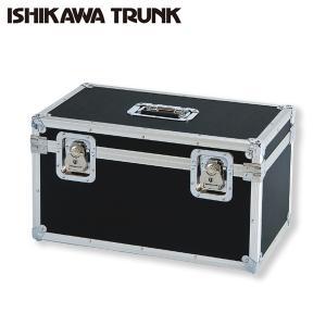 ジュラルミンケース アルミケース 業務用 大型 ビジネス用 保管用 収納用 輸送用 汎用 カメラケース 現金輸送 T-290bk型 送料無料|ishikawatrunk