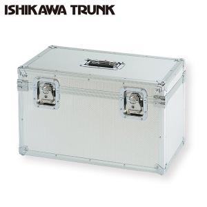 ジュラルミンケース アルミケース 業務用 大型 ビジネス用 保管用 収納用 輸送用 汎用 カメラケース 現金輸送 T-325型 送料無料|ishikawatrunk