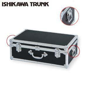 ジュラルミンケース アルミケース 業務用 大型 ビジネス用 保管用 収納用 輸送用 汎用 カメラケース 現金輸送 HF-600bk型 送料無料 ishikawatrunk