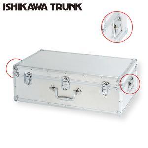 ジュラルミンケース アルミケース 業務用 大型 ビジネス用 保管用 収納用 輸送用 汎用 カメラケース 現金輸送 HF-750型 送料無料|ishikawatrunk