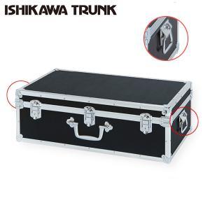 ジュラルミンケース アルミケース 業務用 大型 ビジネス用 保管用 収納用 輸送用 汎用 カメラケース 現金輸送 HF-750bk型 送料無料 ishikawatrunk