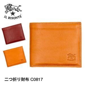財布 二つ折り財布 イルビゾンテ メンズ レディース レザー 本革 ギフト プレゼント ラッピング 送料無料|ishikawatrunk