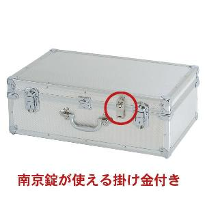 ジュラルミンケース アルミケース 業務用 大型 ビジネス用 保管用 収納用 輸送用 汎用 カメラケース 現金輸送 KF-600型 送料無料 ishikawatrunk