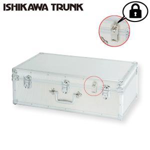 ジュラルミンケース アルミケース 業務用 大型 ビジネス用 保管用 収納用 輸送用 汎用 カメラケース 現金輸送 KF-750型 送料無料 ishikawatrunk