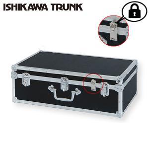 ジュラルミンケース アルミケース 業務用 大型 ビジネス用 保管用 収納用 輸送用 汎用 カメラケース 現金輸送 KF-750bk型 送料無料 ishikawatrunk