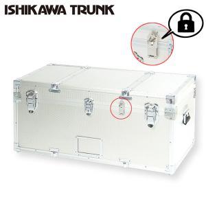 ジュラルミンケース アルミケース コンテナ 業務用 大型 輸送用 ビジネス用 保管用 収納用 汎用 カメラ 現金輸送 KL型 送料無料|ishikawatrunk