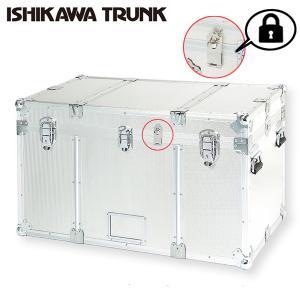 ジュラルミンケース アルミケース コンテナ 業務用 大型 輸送用 ビジネス用 保管用 収納用 汎用 カメラ 現金輸送 KLL型 送料無料|ishikawatrunk
