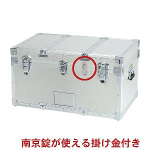 ジュラルミンケース アルミケース コンテナ 業務用 大型 輸送用 ビジネス用 保管用 収納用 汎用 カメラ 現金輸送 KM型 送料無料|ishikawatrunk