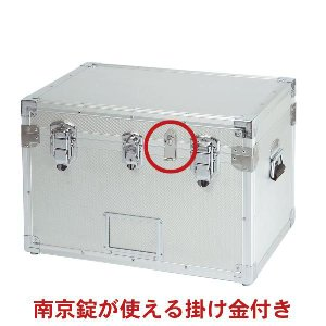 ジュラルミンケース アルミケース コンテナ 業務用 大型 輸送用 ビジネス用 保管用 収納用 汎用 カメラ 現金輸送 KS型 送料無料|ishikawatrunk