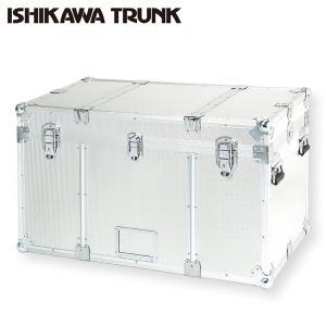 ジュラルミンケース アルミケース コンテナ 業務用 大型 輸送用 ビジネス用 保管用 収納用 汎用 カメラ 現金輸送 LL型 送料無料|ishikawatrunk