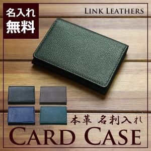 名刺入れ メンズ カードケース  名刺ケース 本革 牛革 定期入れ パスケース 名入れ無料 ギフト プレゼント ラッピング 送料無料|ishikawatrunk