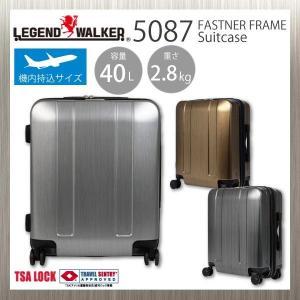 スーツケース 機内持ち込み 軽量 小型 Sサイズ おしゃれ TSAロック キャリーケース キャリーバッグ(1〜3泊)LEGEND WALKER 送料無料 ishikawatrunk