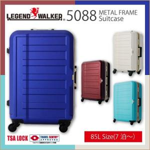 スーツケース Lサイズ 大型 超軽量 おしゃれ TSAロック キャリーケース キャリーバッグ 大容量(5〜7泊) LEGEND WALKER 送料無料|ishikawatrunk