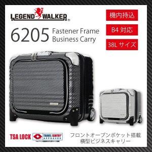 スーツケース 機内持ち込み 軽量 小型 Sサイズ おしゃれ TSAロック キャリーケース キャリーバッグ(1〜2泊)LEGEND WALKER 送料無料 ishikawatrunk
