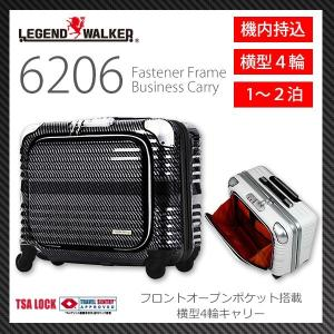 スーツケース 機内持ち込み 軽量 小型 Sサイズ おしゃれ ...
